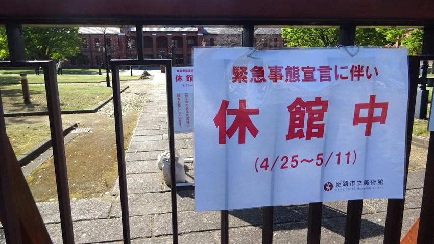 f:id:shioshiohida:20210426153616j:plain