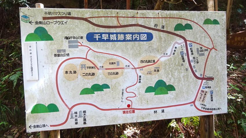f:id:shioshiohida:20210427144739j:plain