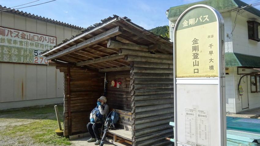 f:id:shioshiohida:20210427152236j:plain