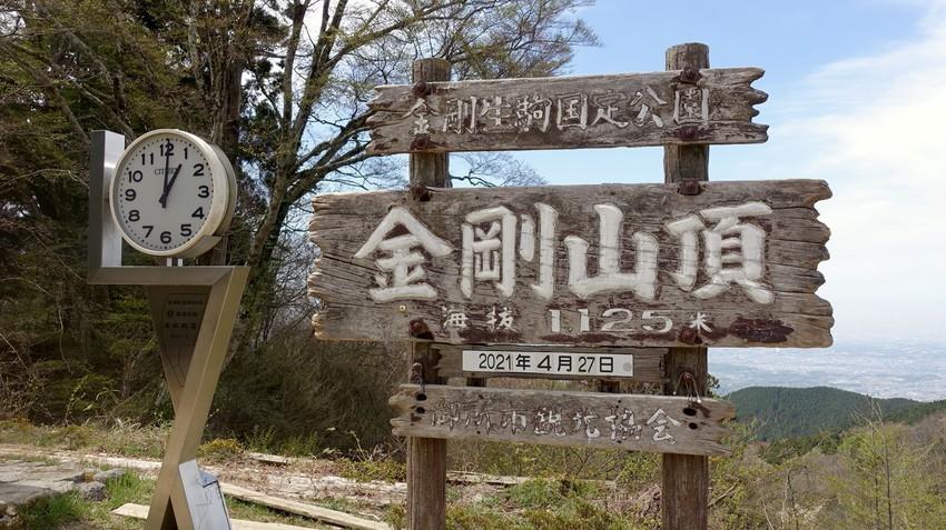 f:id:shioshiohida:20210429125222j:plain