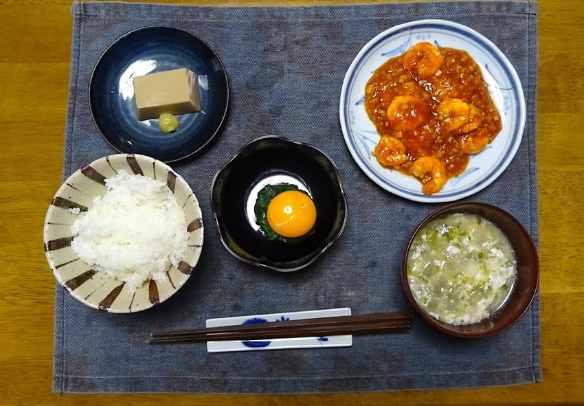 f:id:shioshiohida:20210505120809j:plain