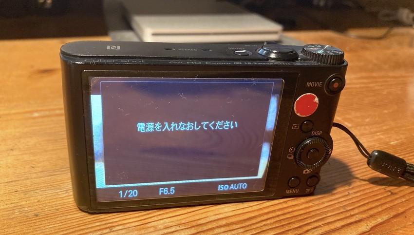 f:id:shioshiohida:20210509233552j:plain