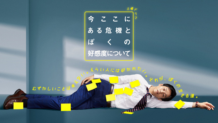 f:id:shioshiohida:20210511102143j:plain