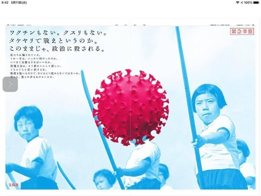 f:id:shioshiohida:20210512214454j:plain