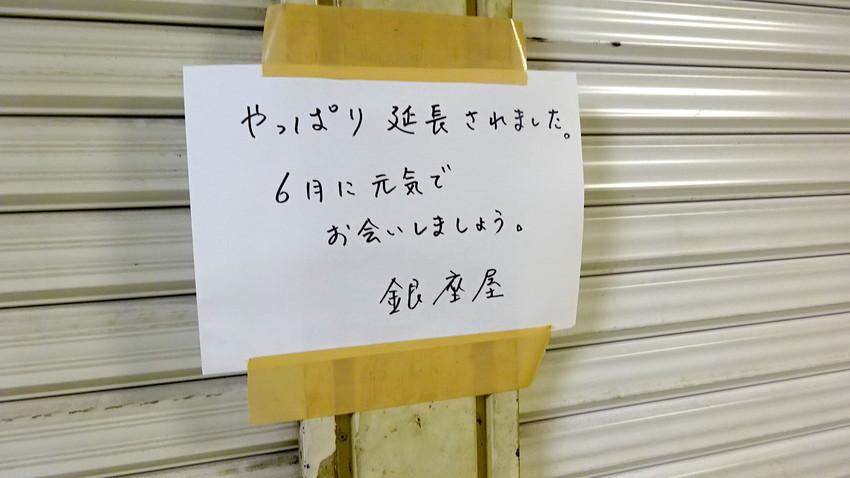 f:id:shioshiohida:20210513115340j:plain
