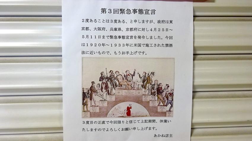 f:id:shioshiohida:20210513115356j:plain