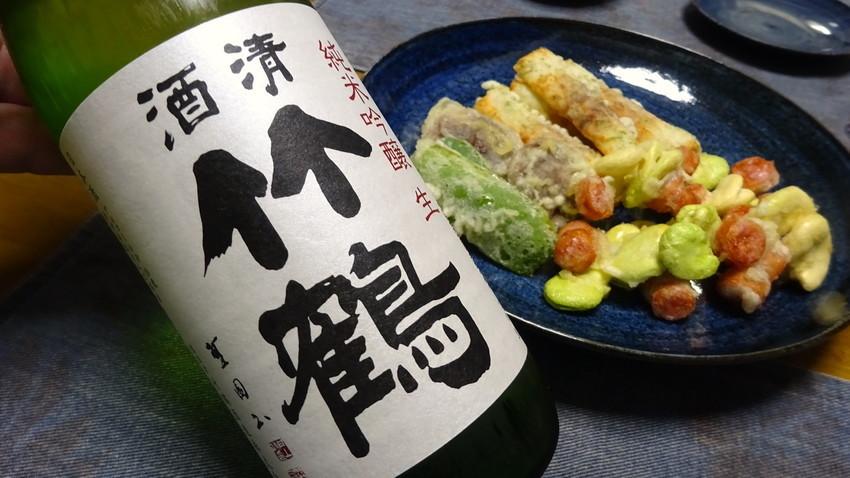 f:id:shioshiohida:20210520193630j:plain