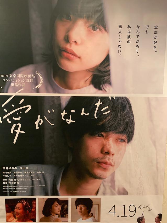 f:id:shioshiohida:20210523100907j:plain