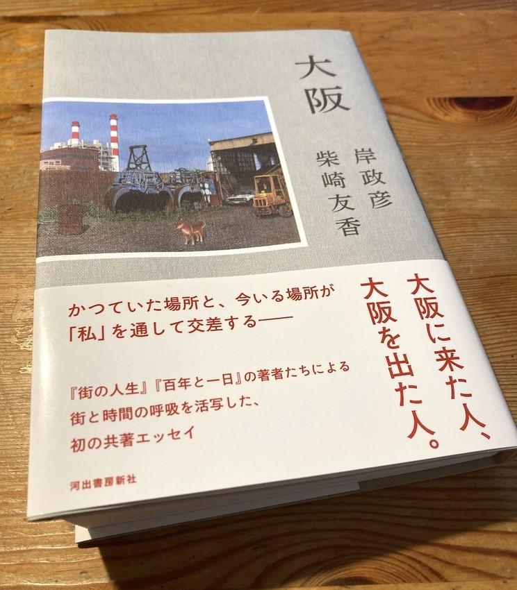 f:id:shioshiohida:20210523171231j:plain