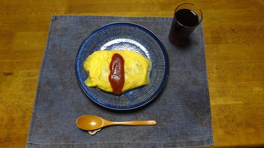 f:id:shioshiohida:20210525195317j:plain