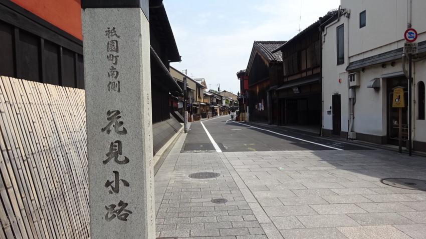 f:id:shioshiohida:20210608133010j:plain