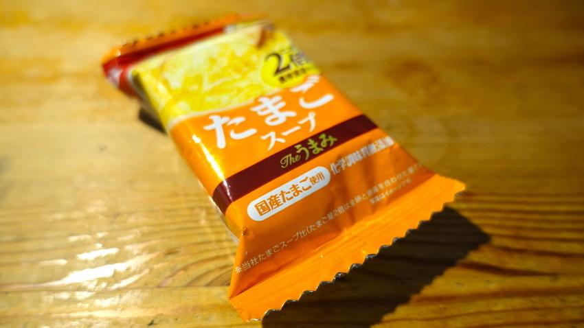 f:id:shioshiohida:20210613150636j:plain