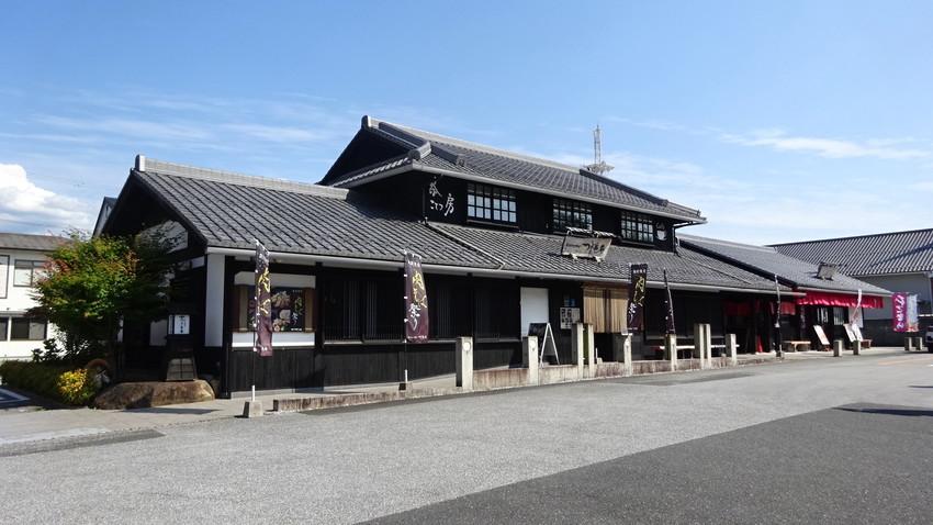 f:id:shioshiohida:20210621150607j:plain