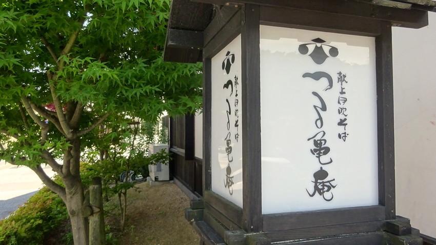f:id:shioshiohida:20210621150627j:plain