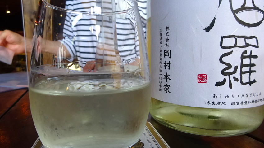 f:id:shioshiohida:20210621165419j:plain