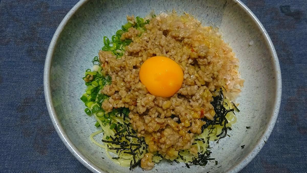 f:id:shioshiohida:20210622110543j:plain