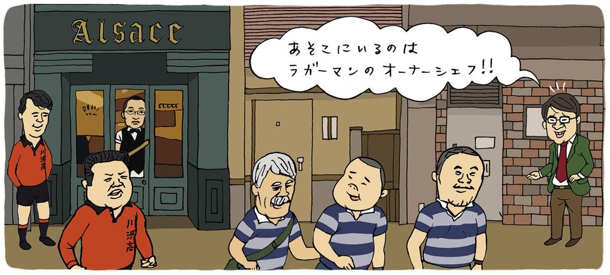 f:id:shioshiohida:20210723120232j:plain