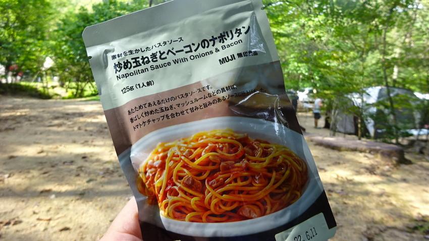 f:id:shioshiohida:20210910145512j:plain
