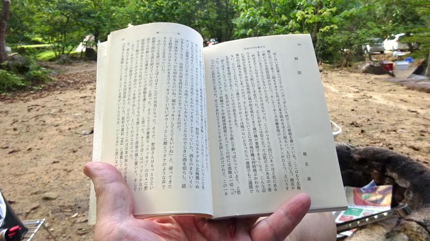 f:id:shioshiohida:20210910153931j:plain