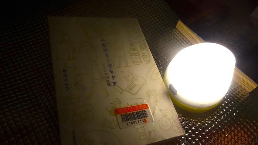f:id:shioshiohida:20210911035950j:plain