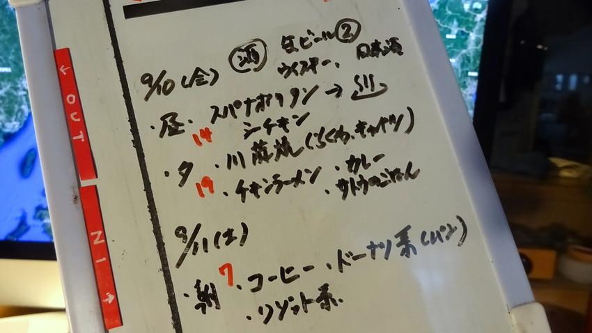 f:id:shioshiohida:20210912172116j:plain