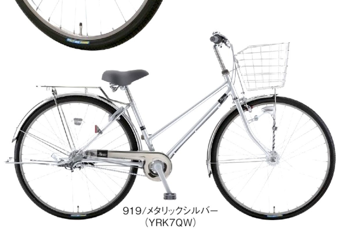 f:id:shioshiohida:20210914225336j:plain