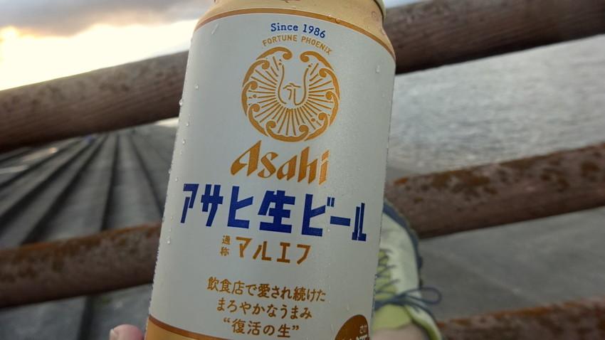 f:id:shioshiohida:20210918174852j:plain
