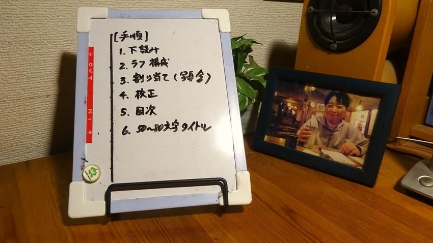 f:id:shioshiohida:20210918231429j:plain