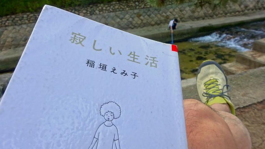f:id:shioshiohida:20210919163432j:plain