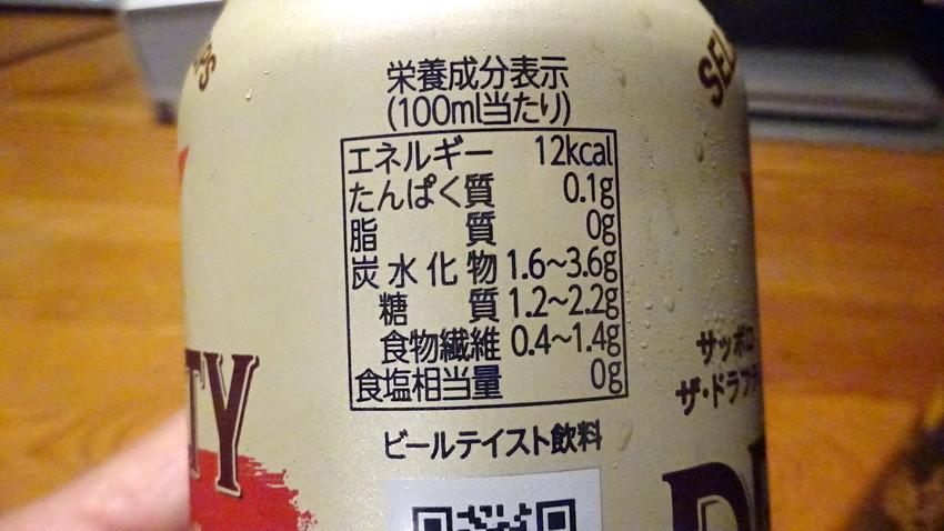 f:id:shioshiohida:20210919224042j:plain