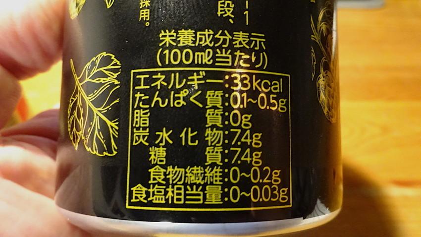 f:id:shioshiohida:20210919224102j:plain