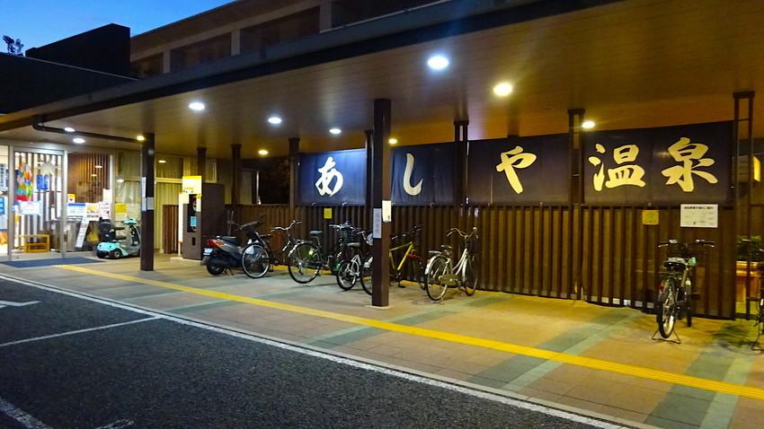 f:id:shioshiohida:20210927181726j:plain