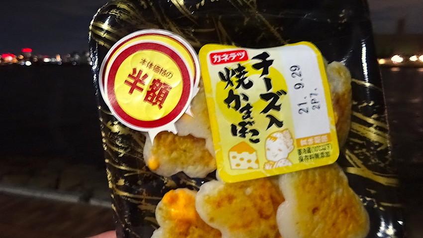 f:id:shioshiohida:20210927184604j:plain
