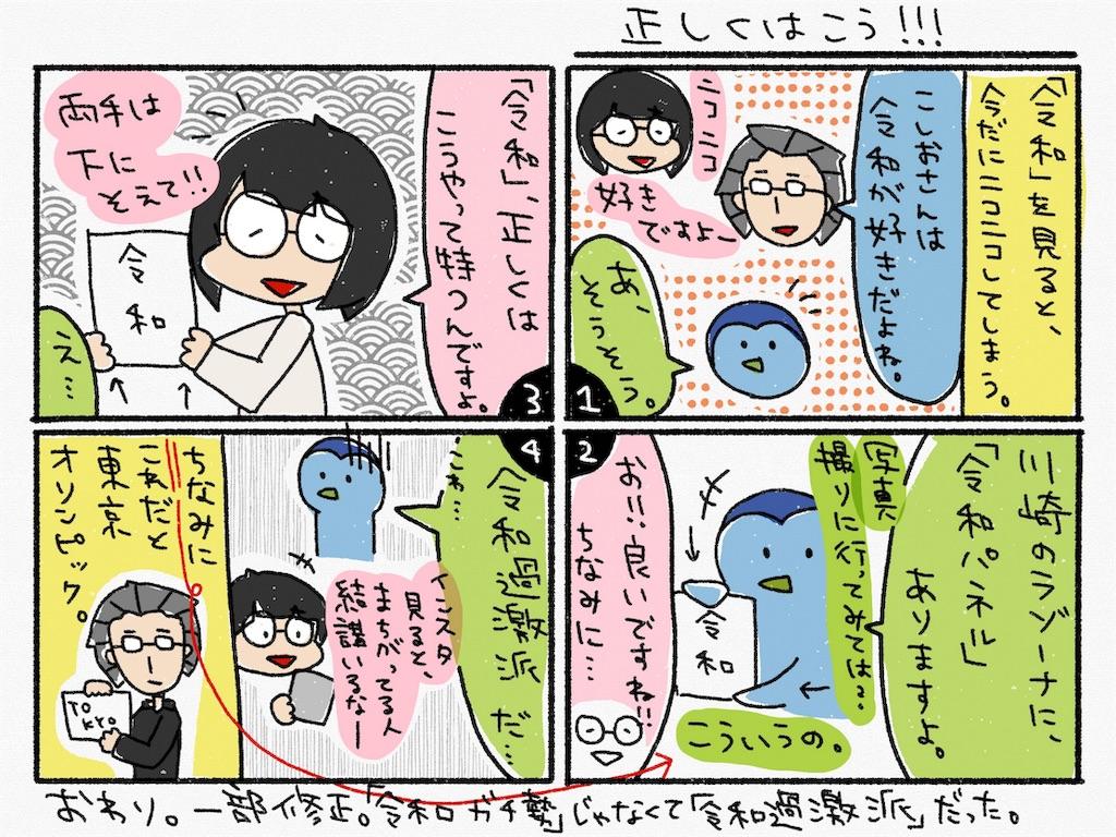 f:id:shiosu39:20190518050716j:image