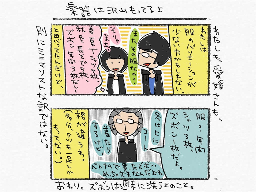 f:id:shiosu39:20190519114536j:image