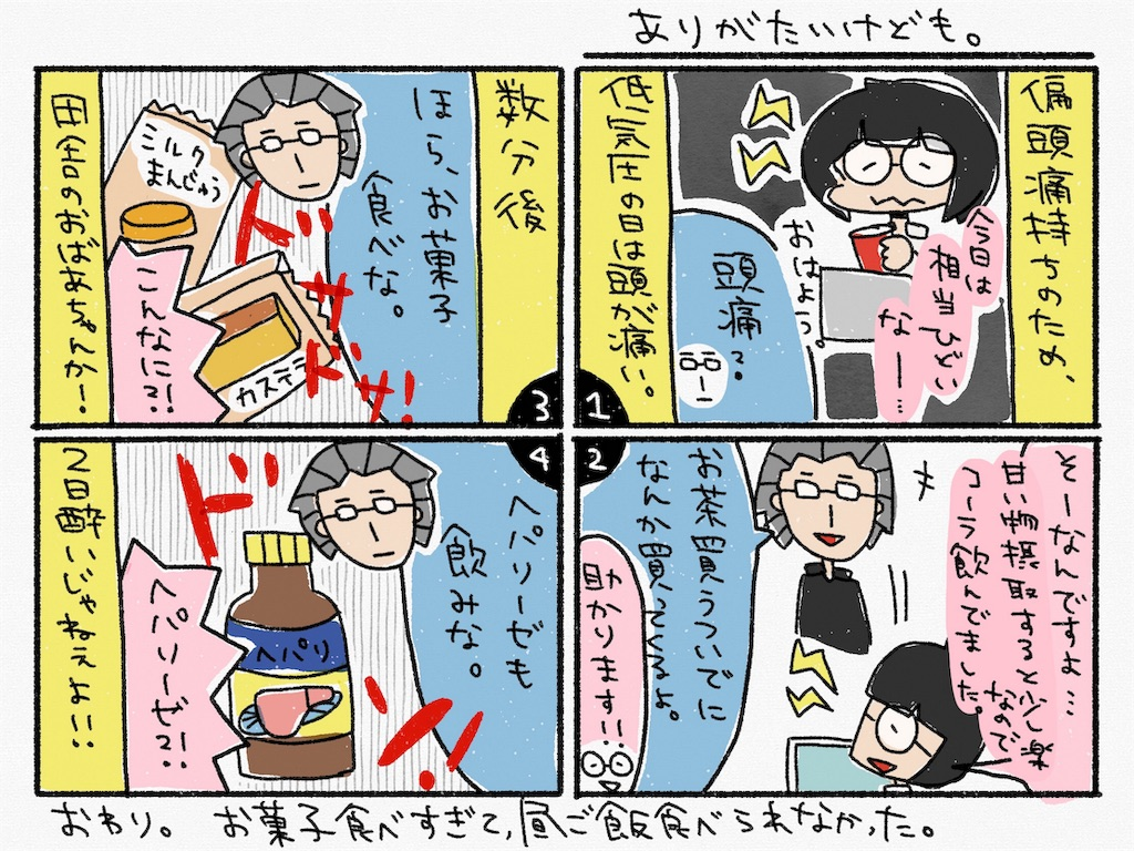 f:id:shiosu39:20190522050627j:image