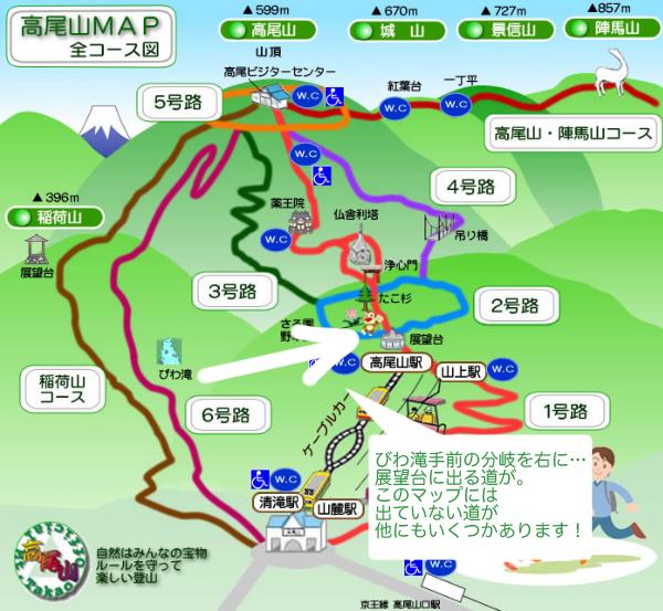 f:id:shiotaman:20151118231452p:plain