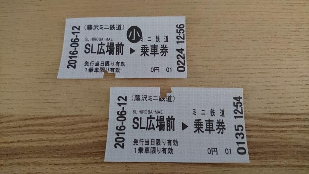 f:id:shiotaman:20160612153505j:plain