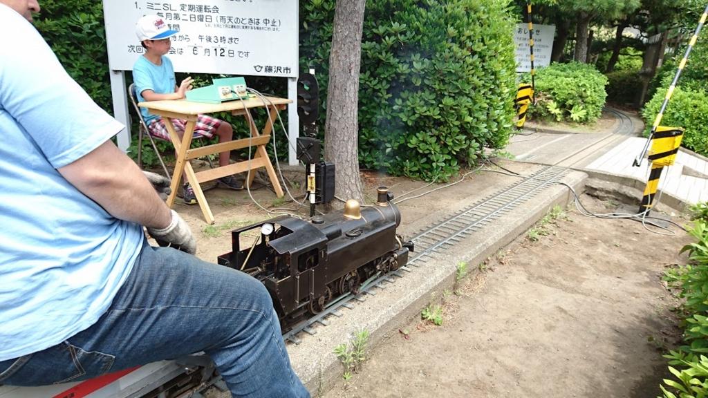 f:id:shiotaman:20160612154624j:plain