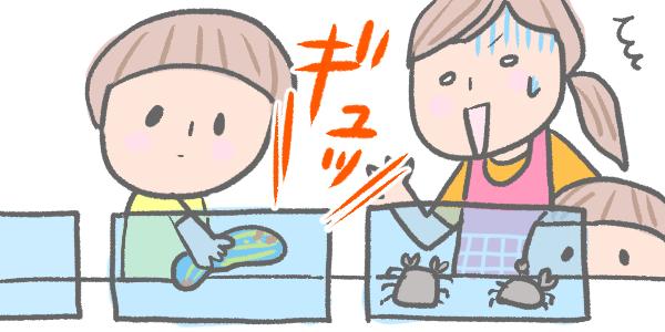 f:id:shiotaman:20160624224615j:plain