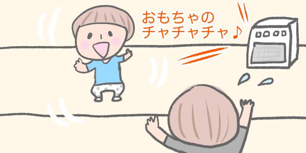 f:id:shiotaman:20160629185555j:plain