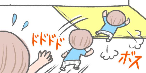 f:id:shiotaman:20160629201125j:plain
