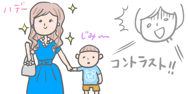 f:id:shiotaman:20160706213803j:plain