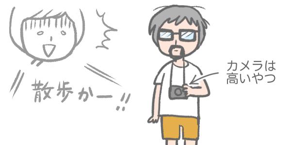 f:id:shiotaman:20160706220210j:plain