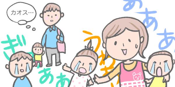 f:id:shiotaman:20160710085619j:plain