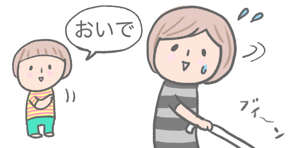 f:id:shiotaman:20160721114806j:plain
