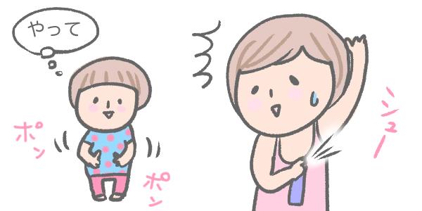 f:id:shiotaman:20160801153415j:plain