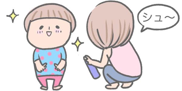 f:id:shiotaman:20160801153532j:plain