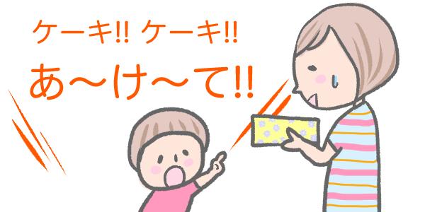 f:id:shiotaman:20160807161133j:plain