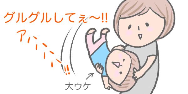 f:id:shiotaman:20160810173429j:plain